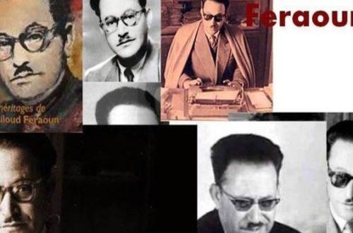 Article : N'oublions pas Mouloud Feraoun !