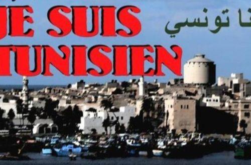 Article : Nous sommes tunisiens, nous sommes la démocratie